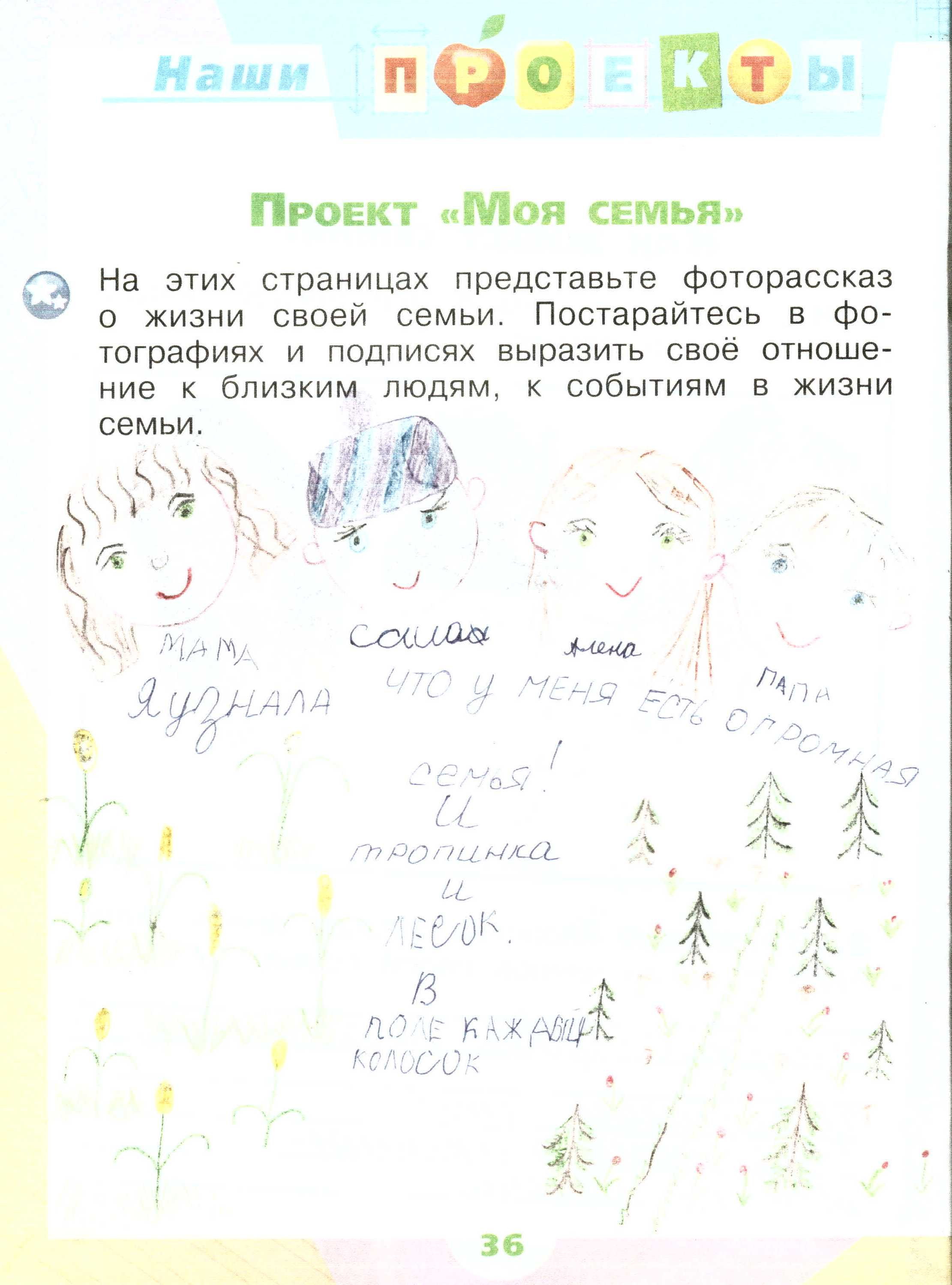 мини сочинение зачем людям русский язык 5 класс